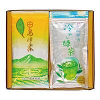 島津茶・夏の限定セット