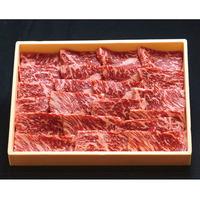 有田牛(EMO牛)ロース焼肉