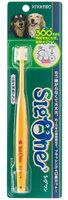 シグワン小型犬用歯ブラシ
