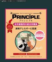 猫用プリンシプルフレッシュサーモン2.4kg(800g×3袋)