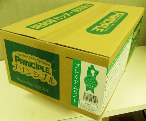 プリンシプルプレミアムライト9kg(4.5kg×2袋入り)
