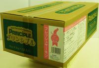猫用プリンシプルフレッシュサーモン9kg(4.5kg×2袋)