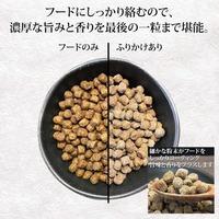 PELFY 【無添加ふりかけ】ひとふり御膳 マグロ 25g