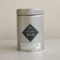 ダージリンファーストフラッシュ2021ジャンパナ茶園50g缶