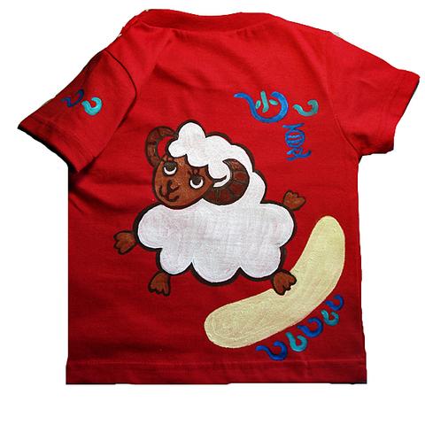 名入れTシャツ出産祝い 子供服 名入れ サーフィンひつじが一匹サーフィンひつじが二匹Tシャツ