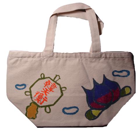 鶴亀ランチバッグ