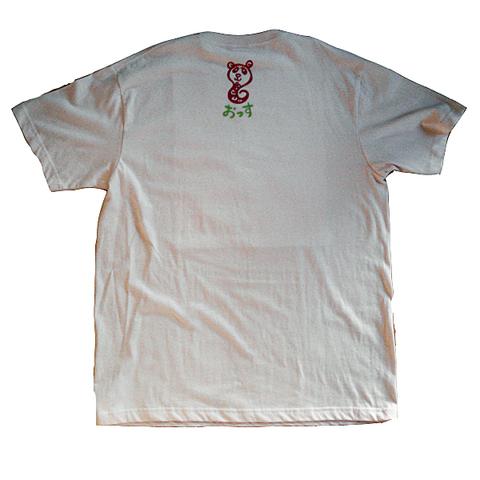 ご当地北海道方言Tシャツ
