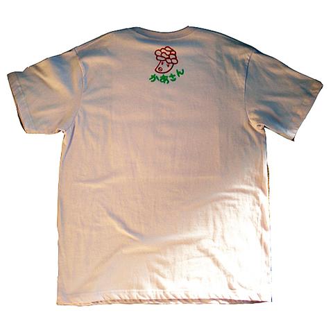 ご当地青森県方言Tシャツ