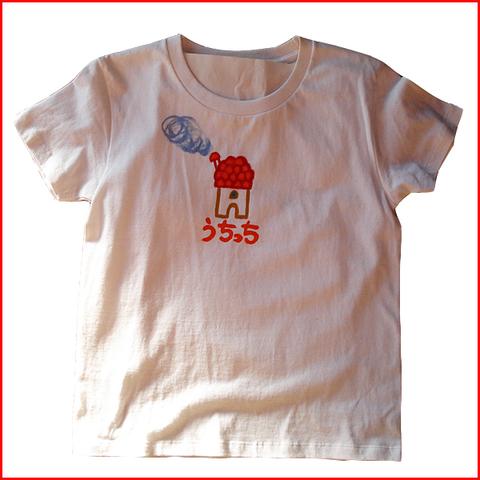 ご当地静岡県方言Tシャツ