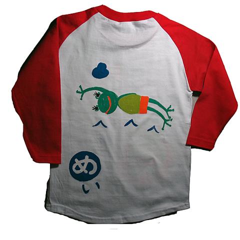 すいすいカエル七部袖Tシャツ