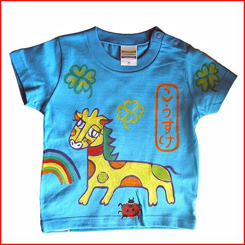 名入れTシャツ出産祝い 子供服 名入れ 虹きりんTシャツ