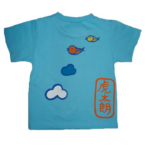 名入れTシャツ出産祝い 子供服 名入れ 富士山Tシャツ