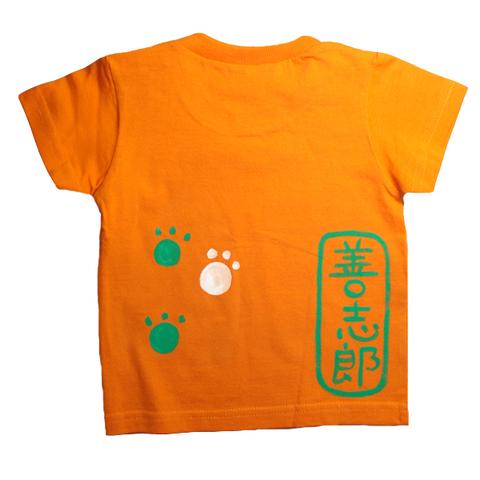 名入れTシャツ出産祝い 子供服 名入れ 招き猫Tシャツ