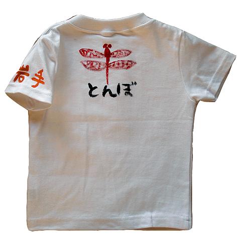 ご当地岩手県Tシャツ