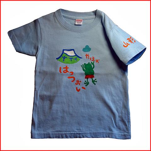 ご当地山形県Tシャツ