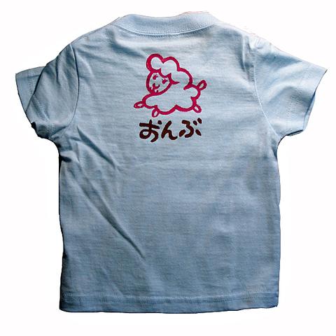 ご当地高知県Tシャツ