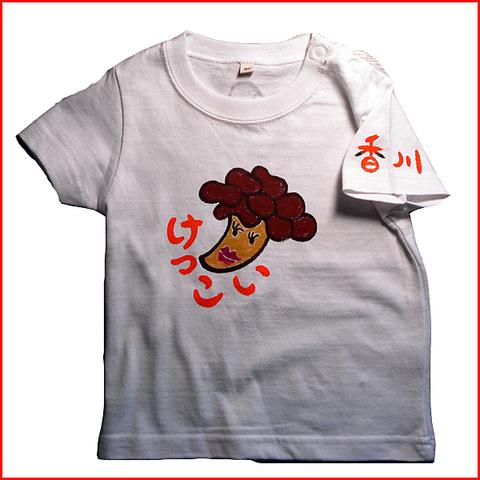 ご当地香川県Tシャツ