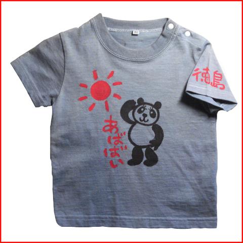 ご当地徳島県Tシャツ