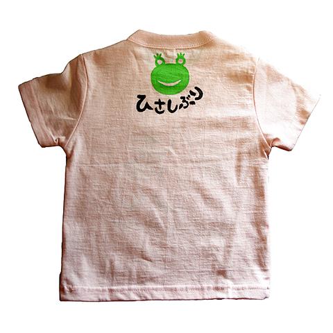 ご当地愛媛県Tシャツ
