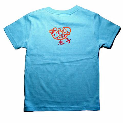 ご当地鳥取県Tシャツ