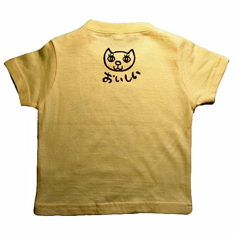 ご当地島根県Tシャツ