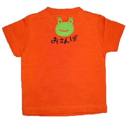 蛙インドネシア語Tシャツ