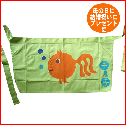 金魚エプロン