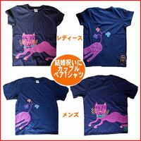 ペアルック黒猫Tシャツ 黒猫がつながる!ペア割引!ペアルックで買うとお得!送料無料!