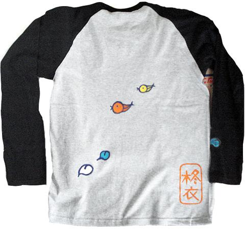 富士山ロングラグランTシャツ