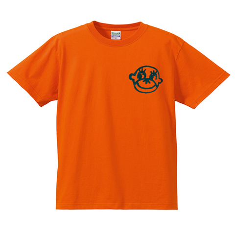 ウータンメッセージTシャツ お好きなメッセージが入る!