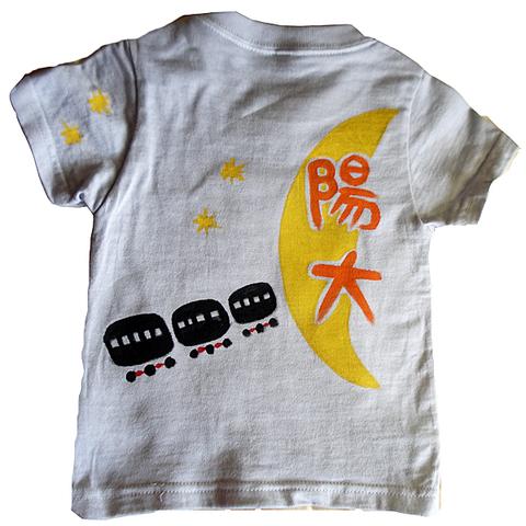 名入れTシャツ出産祝い 子供服 名入れ 機関車ぞうさんTシャツ