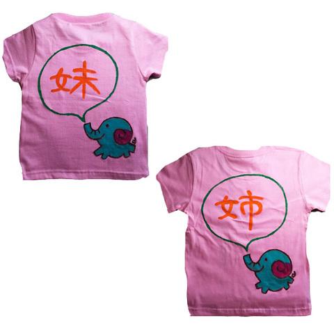 Tシャツの色変更