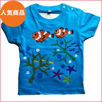 名入れTシャツ出産祝い 子供服 名入れ クマノミ&サンゴTシャツ