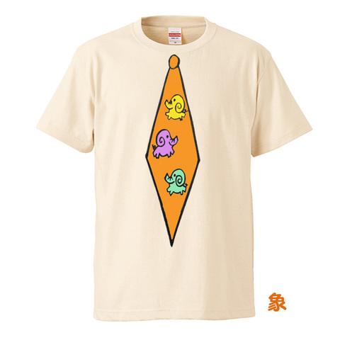 オーダーネクタイtシャツ オリジナル お好きな柄・名入れ・Tシャツの色選べる!