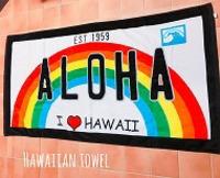 ハワイアンタオル