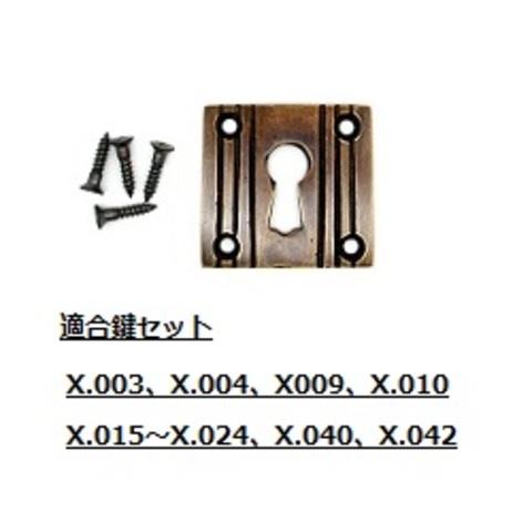 商品番号 R002