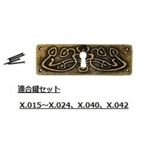 商品番号 R005