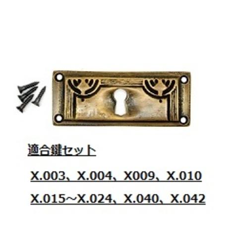 商品番号 R006