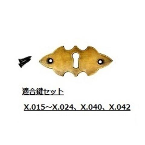 キーホール R008