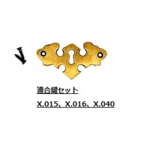 商品番号 R010