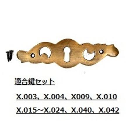 商品番号 R011