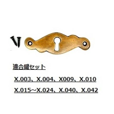 商品番号 R012
