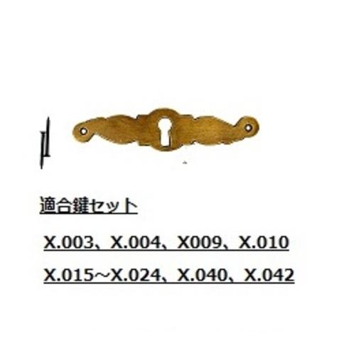 商品番号 R014