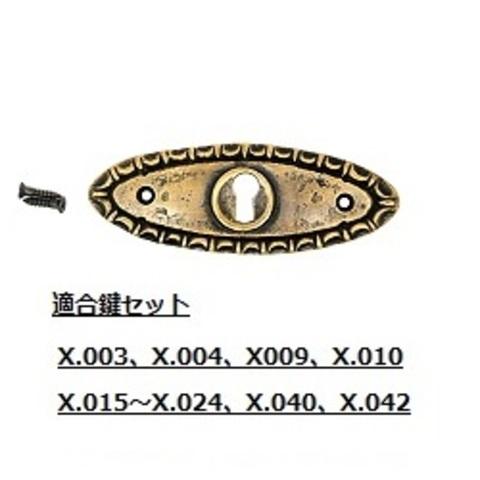 商品番号 R018