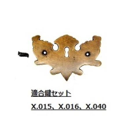 商品番号 R019