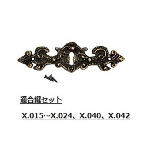 商品番号 R025