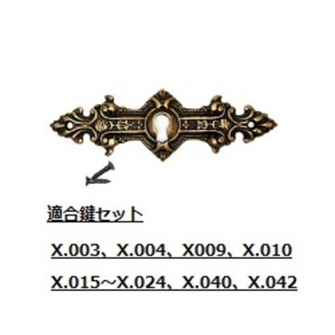 商品番号 R026