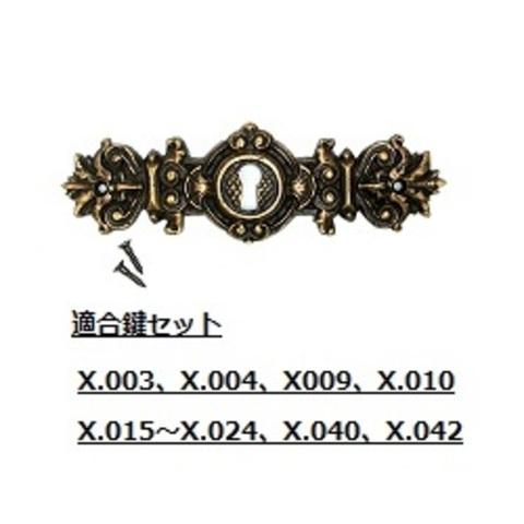 商品番号 R027