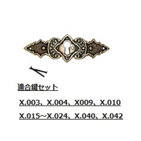 商品番号 R029