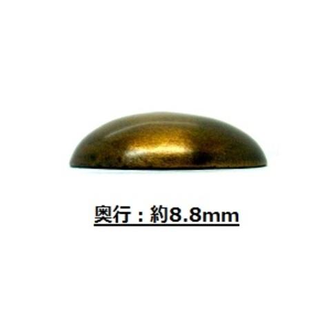 商品番号 AA014